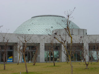 Osaka Maritime Museum