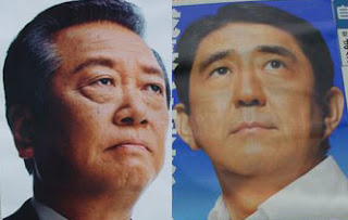 Ozawa vs Abe