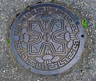 Hida Furukawa manhole.