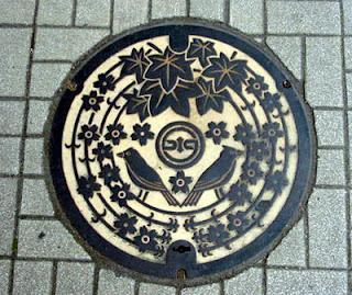 Mizusawa manhole.