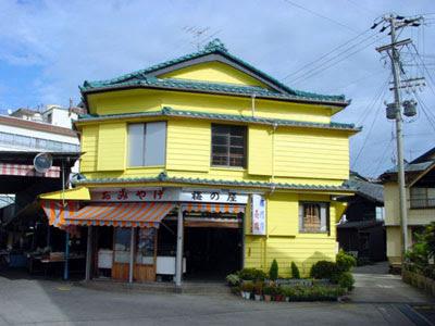 Shinojima