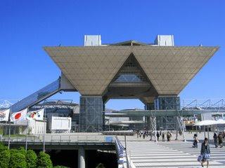 Tokyo Big Sight.
