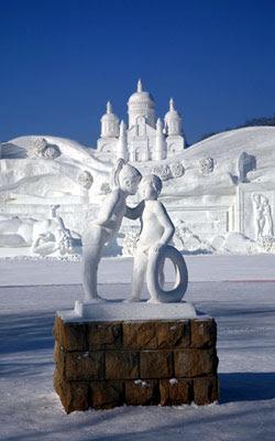 Harbin Ice Festival 2010