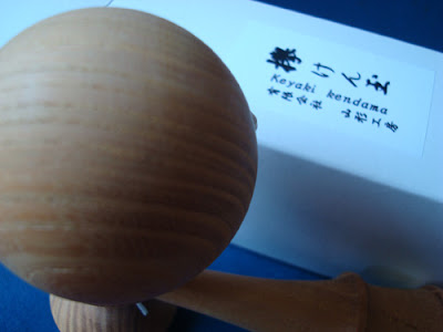Keyaki Kendama From Japan