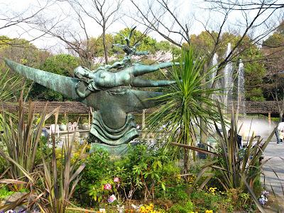 Shinagawa Kumin Park.