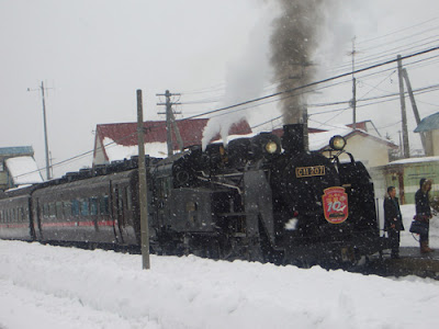 Shibecha Steam Train