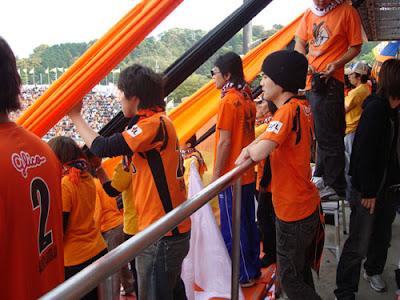 Shimizu S-Pulse fans
