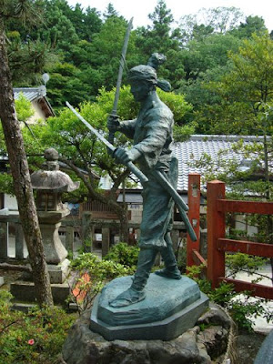 Miyamoto Musashi