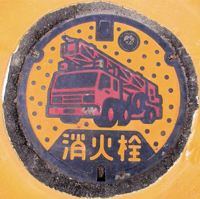 Yasaka manhole