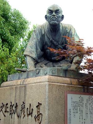 Takayama Masayuke