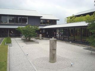 Kyoto Kyouen