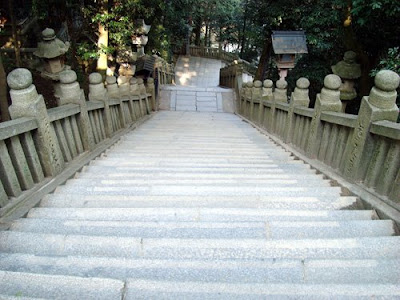 Kompira-san Kotohira steps