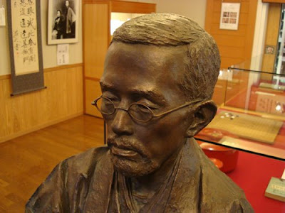 Kiyozawa Manshi Memorial Museum Hekinan