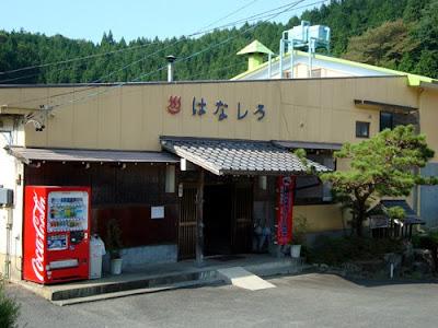 Hanashiro Onsen
