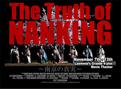 The Truth About Nanking Movie