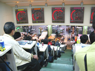 Flower Auction Japan auction room.