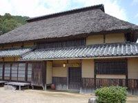 Okayama International Villas