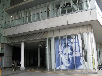 John Lennon Museum Saitama