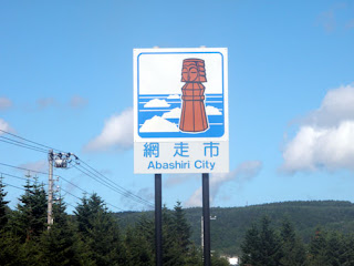 Hokkaido City Sign
