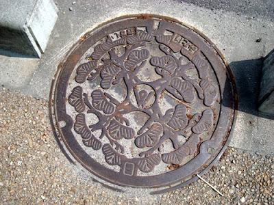 Mitake Manhole