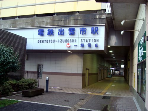 Dentetsu Izumo Station, Shimane