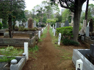 Zoshigaya Cemetery