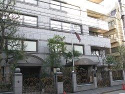 Qatar Embassy in Tokyo