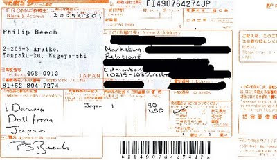 Airmail & EMS To The USA From Japan