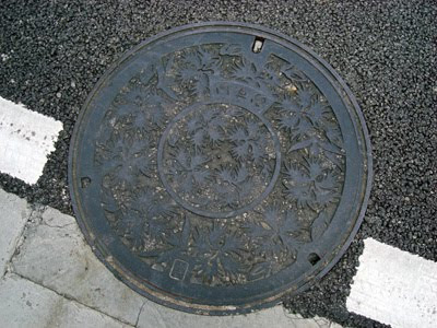 Kofu Manhole Cover