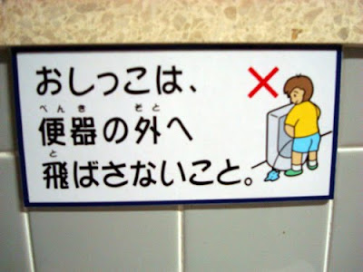 Japanese Sign
