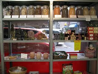 Ambika Indian Groceries Tokyo