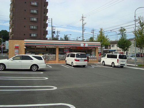 Nagoya Convenience Store