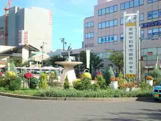 Akaike Station