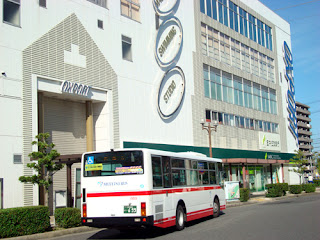 Akaike Station Nagoya Aichi