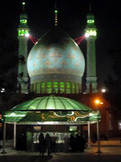 Masjid-e-Jamkaran Qom Iran