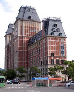 Images Of Huis Ten Bosch, Nagasaki Prefecture.