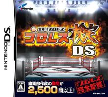 Pro Wrestling Kentei DS