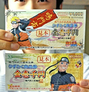 Naruto Certificate money
