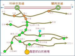 [地圖]羅慶郎自然農場在哪?