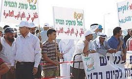 Support Bedouin-Jewish equality in Israel