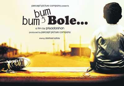 bumbumbole Upcoming Hindi Movies – Bollywood 2010