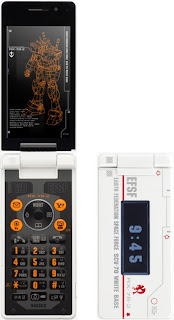 celular mecha gundam 945SH G Ver.GP30th: 1/100 Metal in Frame Gundam RX-78-2 - Updated  2