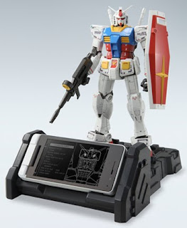 celular mecha gundam 945SH G Ver.GP30th: 1/100 Metal in Frame Gundam RX-78-2 - Updated  6