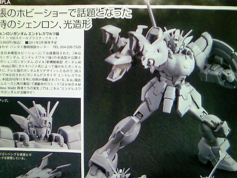 MG Shenlong Gundam EW (aka Ver. Ka.) 2