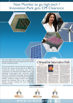 Navi Mumbai to go hi-tech with CM nod to Innovation Park !