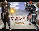 Metin2 KINGOFMETIN2 [Pserver Con Hamachi] Cheat