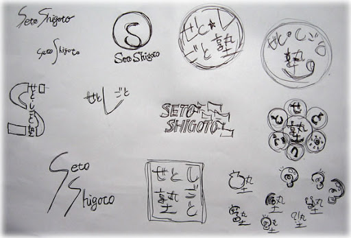 ロゴ制作には、A4用紙1枚とボールペンがあれば十分