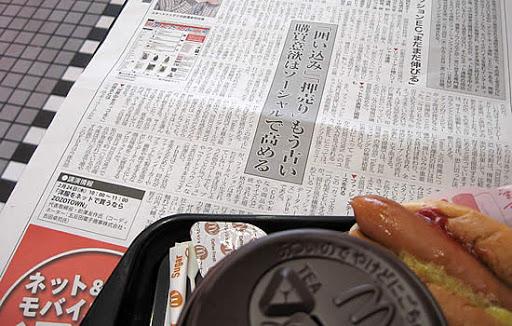 新聞のネタで朝のウェブカツがしたい!