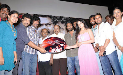 Vilai audio launch