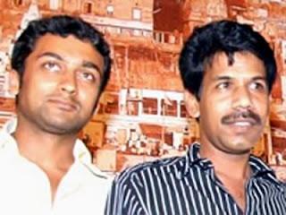 Surya and Bala
